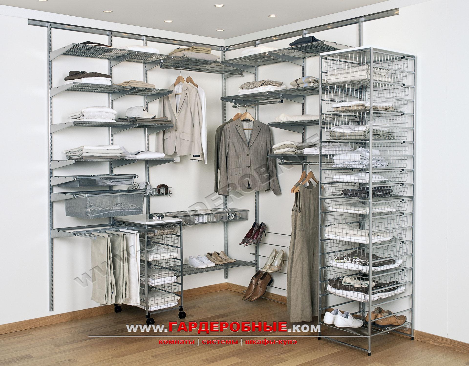 Гардеробные комнаты в казани цены - гардеробная система elfa.